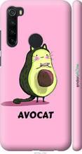 "Чохол на Redmi Note 8 Avocat ""4270c-1787-2448"""