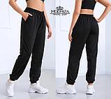 """Спортивные женские штаны на резинке """"Matrix"""", фото 8"""