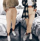 """Спортивные женские штаны на резинке """"Matrix"""", фото 4"""