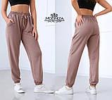 """Спортивные женские штаны на резинке """"Matrix"""", фото 6"""