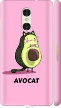 "Чехол на Xiaomi Redmi Pro Avocat ""4270c-342-2448"""