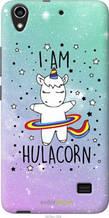 "Чехол на Huawei G620S I'm hulacorn ""3976u-328-2448"""
