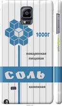 "Чохол на Samsung Galaxy Note 4 N910H Сіль ""4855c-64-2448"""