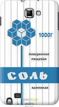 "Чехол на Samsung Galaxy Note i9220 Соль ""4855u-316-2448"""
