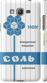 "Чехол на Samsung Galaxy Grand Prime VE G531H Соль ""4855c-212-2448"""