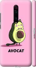"Чехол на Xiaomi Mi 9T Pro Avocat ""4270c-1698-2448"""