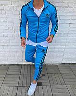 Спортивный костюм мужской адидас синего цвета adidas голубой кофта+штаны мужская одежда