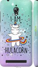 """Чехол на Asus Zenfone Go ZC500TG I'm hulacorn """"3976c-160-2448"""""""