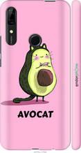 "Чехол на Huawei Y9 Prime 2019 Avocat ""4270c-1736-2448"""