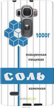 """Чехол на LG G Flex2 Соль """"4855u-287-2448"""""""