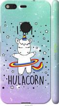"""Чехол на Google Pixel I'm hulacorn """"3976c-400-2448"""""""