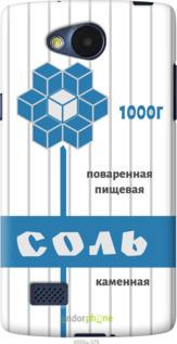 """Чехол на LG Joy H220 Соль """"4855u-376-2448"""""""
