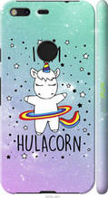 """Чехол на Google Pixel XL I'm hulacorn """"3976c-401-2448"""""""