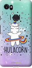 """Чехол на Google PixeL 2 XL I'm hulacorn """"3976u-1643-2448"""""""