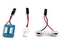LED лампа FS-3030 8SMD з перехідником білий/синій, фото 1