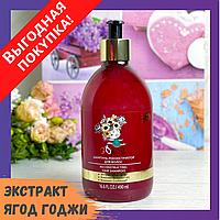 Шампунь-реконструктор для волос Goji Fit Bio World 490 мл для всех типов волос / Гель для волос