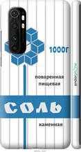 "Чохол на Xiaomi Mi Note 10 Lite Сіль ""4855c-1937-2448"""