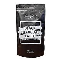 Суперфуд Charcoal Black Latte, Чорний Вугільний Латте 250 г