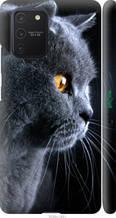 """Чохол на Samsung Galaxy S10 Lite 2020 Красивий кіт """"3038c-1851-2448"""""""