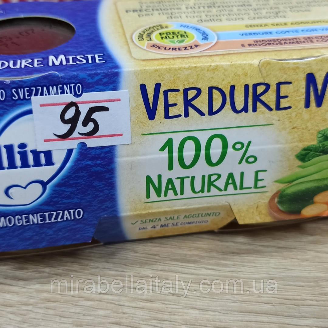 Детское овощное пюре Melin 4 мес