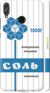 "Чехол на Huawei Honor 8X Соль ""4855c-1596-2448"""