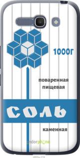 "Чехол на Alcatel One Touch POP C9 Соль ""4855u-319-2448"""