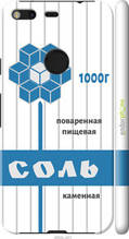 """Чехол на Google Pixel XL Соль """"4855c-401-2448"""""""