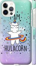 "Чехол на Apple iPhone 12 I'm hulacorn ""3976c-2053-2448"""