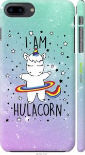 "Чехол на Apple iPhone 8 Plus I'm hulacorn ""3976c-1032-2448"""