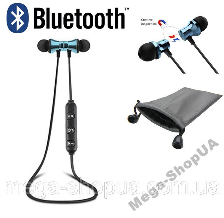 Наушники и гарнитура беспроводные Bluetooth VF43QN. Вакуумные наушники для телефона. Бездротові навушники