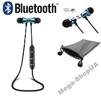 Наушники и гарнитура беспроводные Bluetooth VF43QN. Вакуумные наушники для телефона. Бездротові навушники, фото 1