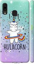 "Чехол на Samsung Galaxy A20e A202F I'm hulacorn ""3976c-1709-2448"""