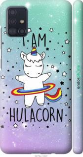 "Чехол на Samsung Galaxy A51 2020 A515F I'm hulacorn ""3976c-1827-2448"""