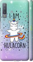 "Чохол на Samsung Galaxy A7 (2018) A750F i'm hulacorn ""3976c-1582-2448"""