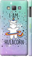 "Чехол на Galaxy A7 A700H I'm hulacorn ""3976c-117-2448"""