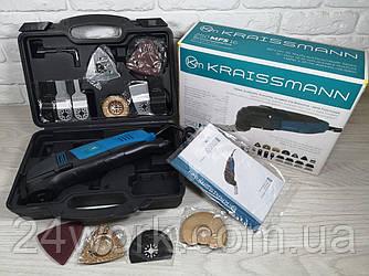 Реноватор (мульті інструмент) Kraissmann 250 MFS 16
