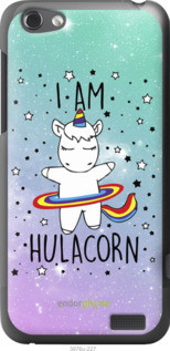 "Чехол на HTC One V t320e I'm hulacorn ""3976u-227-2448"""