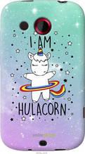 "Чехол на HTC Desire C A320e I'm hulacorn ""3976u-225-2448"""