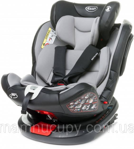 Детское поворотное автокресло 4Baby Roto-Fix 0-36 кг Light grey