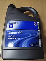 """Полусинтетическое моторное масло """"GM Motor Oil"""" Semi Synthetic 10W-40 4л. 1942045 - производства Германии"""