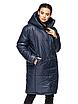 """Зимова жіноча довга куртка з вшитим капюшоном великих розмірів """"Марго"""", фото 3"""