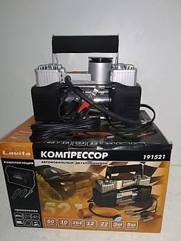 Автомобильный компрессор Lavita двухпоршневой 60л/мин 10A 12V