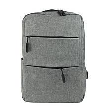 Рюкзак для ноутбука USB зарядкою і відділення під ноутбук 15` сірий (716986)