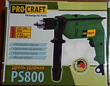 Дрель ударная PROCRAFT PF-800, фото 2