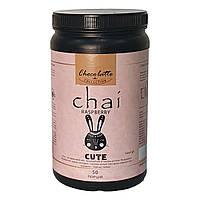 """Сухая смесь Chocolatte Chai """"Raspberry Tea"""" (Малиновый Чай) 1кг"""