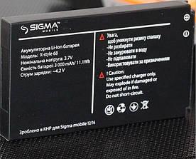 Оригинальный Аккумулятор АКБ (Батарея) для X-treme 3GSM (3000 mAh 3.7V)