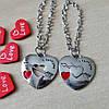 """Парні кулони для закоханих """"Серце з ключиком"""""""