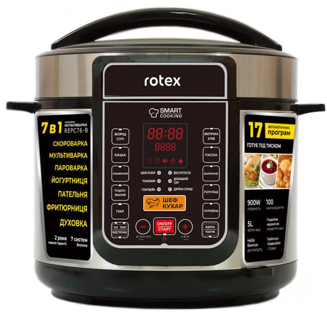 Мультиварка-скороварка ROTEX REPC76-B