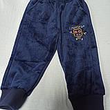 Костюм велюровый  тёплый модный оригинальный красивый нарядный с капюшоном для мальчика., фото 3