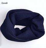 Хомут Баффі шарф на шию весняний для дорослих і дітей, фото 3